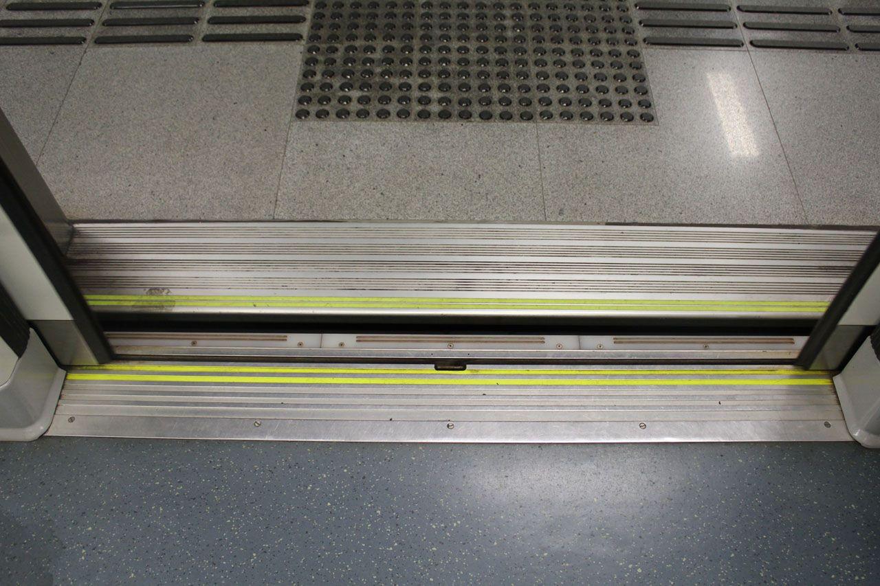 Platform Gap